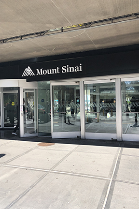 A view of the Mount Sinai Hospital, New York City, USA